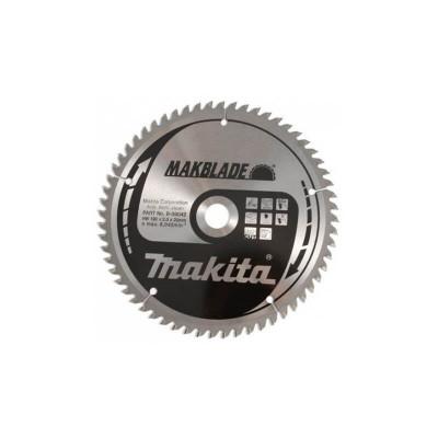 Pjovimo diskas 190x20x2,0mm...