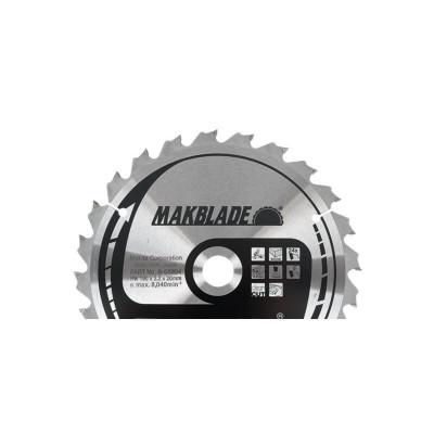 Pjovimo diskas 250x30x2,3mm...