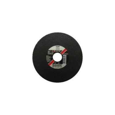 Ø125x1,6 mm pjovimo diskas...