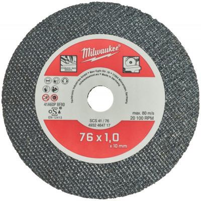 Abrazyvinis pjovimo diskas...